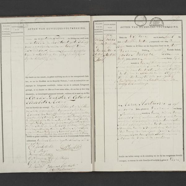 Civil registry of marriages, Veere, 1815, records 1-2
