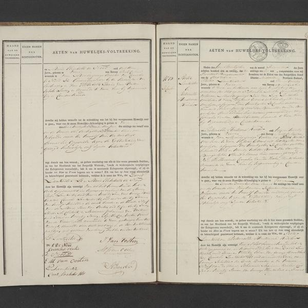 Civil registry of marriages, Veere, 1823, records 12-13