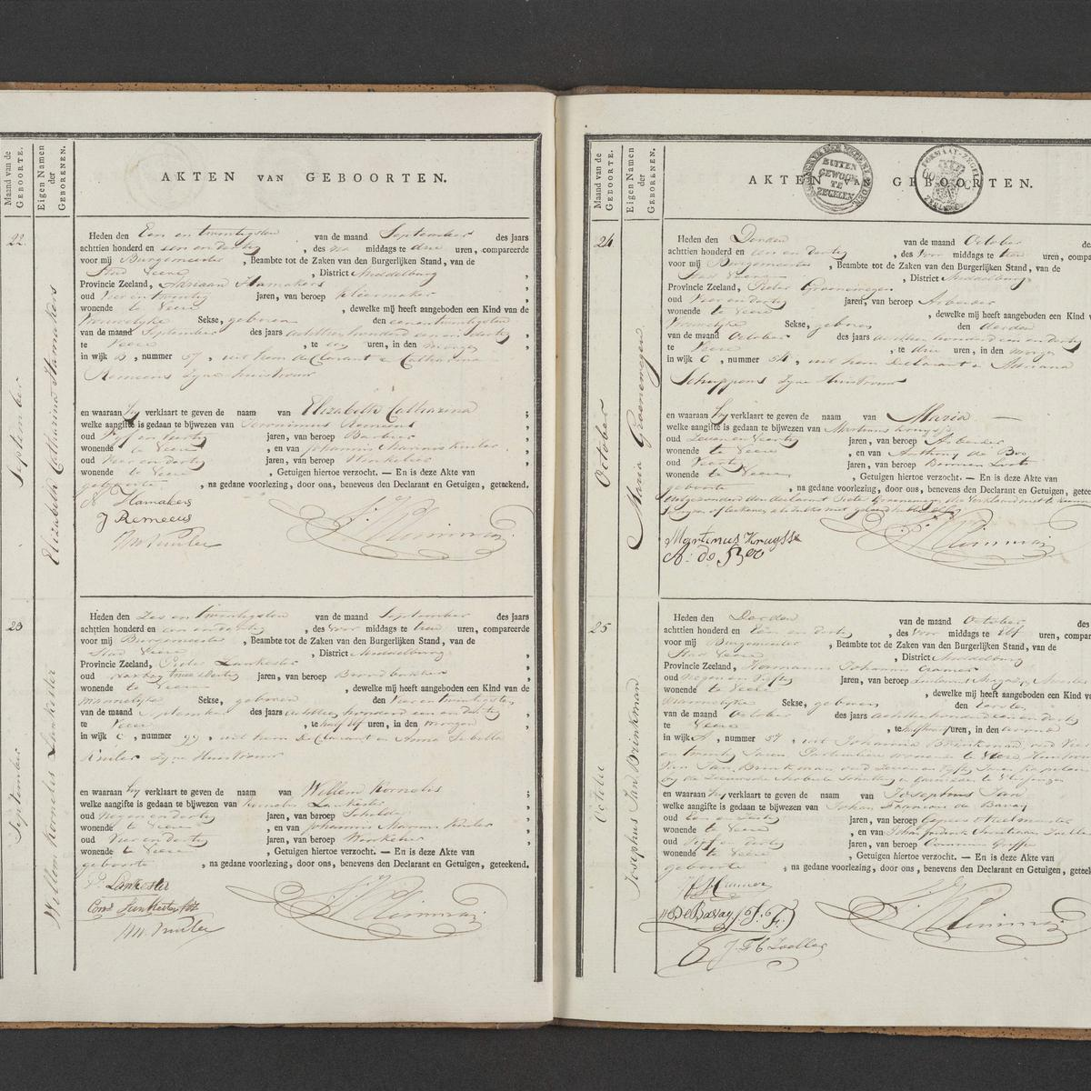 Civil registry of births, Veere, 1831, records 22-25