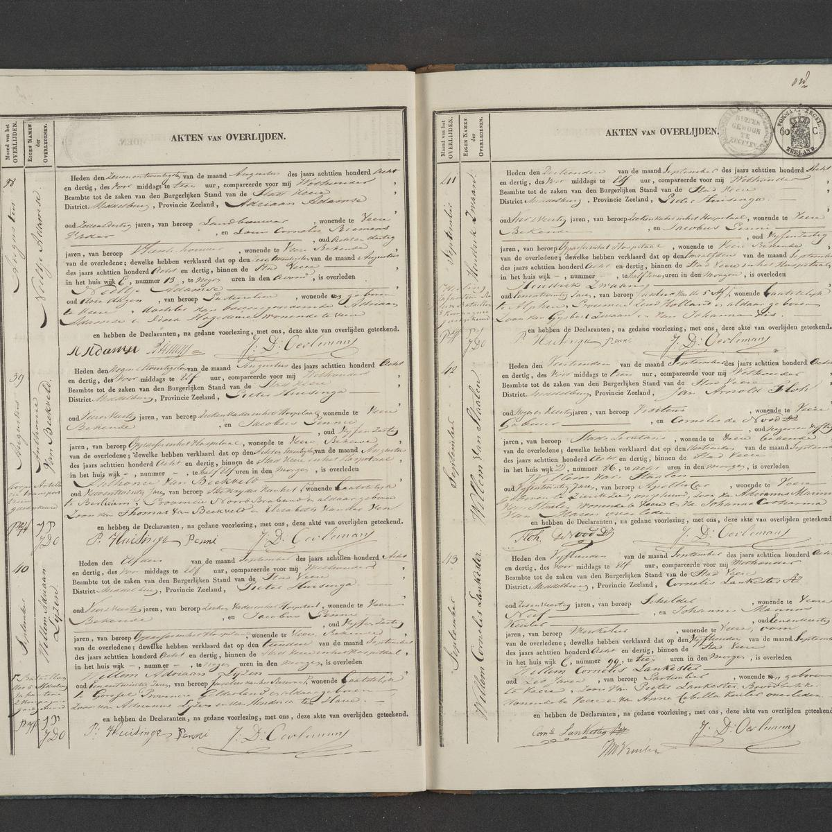 Civil registry of deaths, Veere, 1838, records 38-43