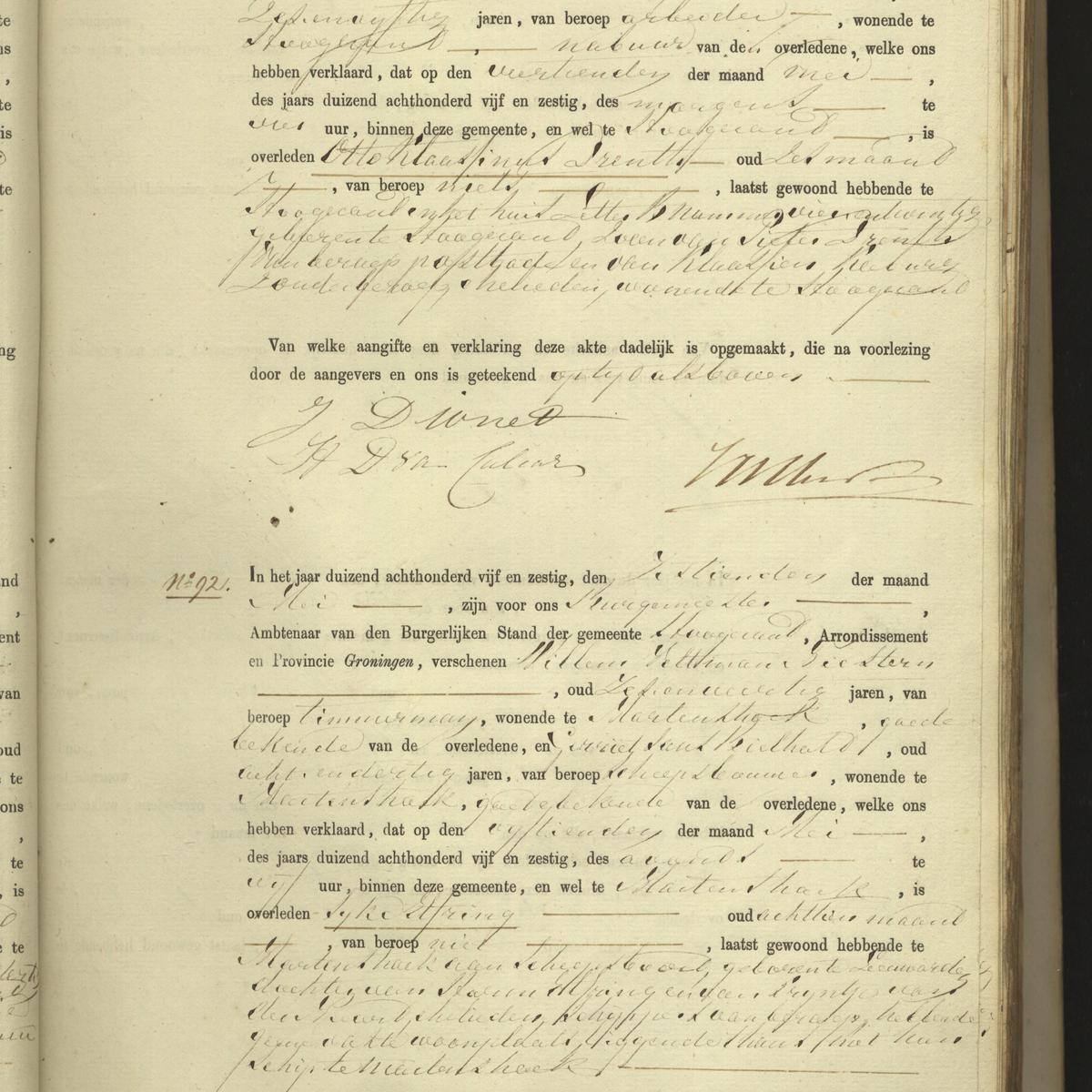 Civil registry of deaths, Hoogezand, 1865, records 91-92