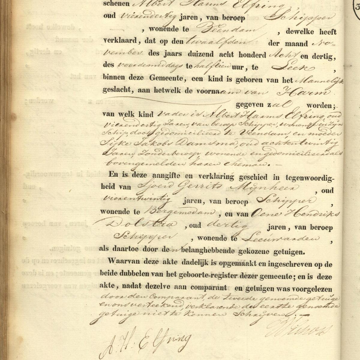 Civil registry of births, Leek, 1838, record 120