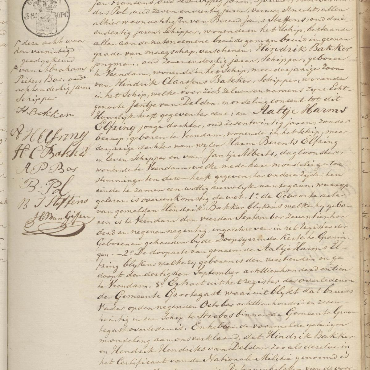 Civil registry of marriages, Groningen, 1836, record 232, page 1