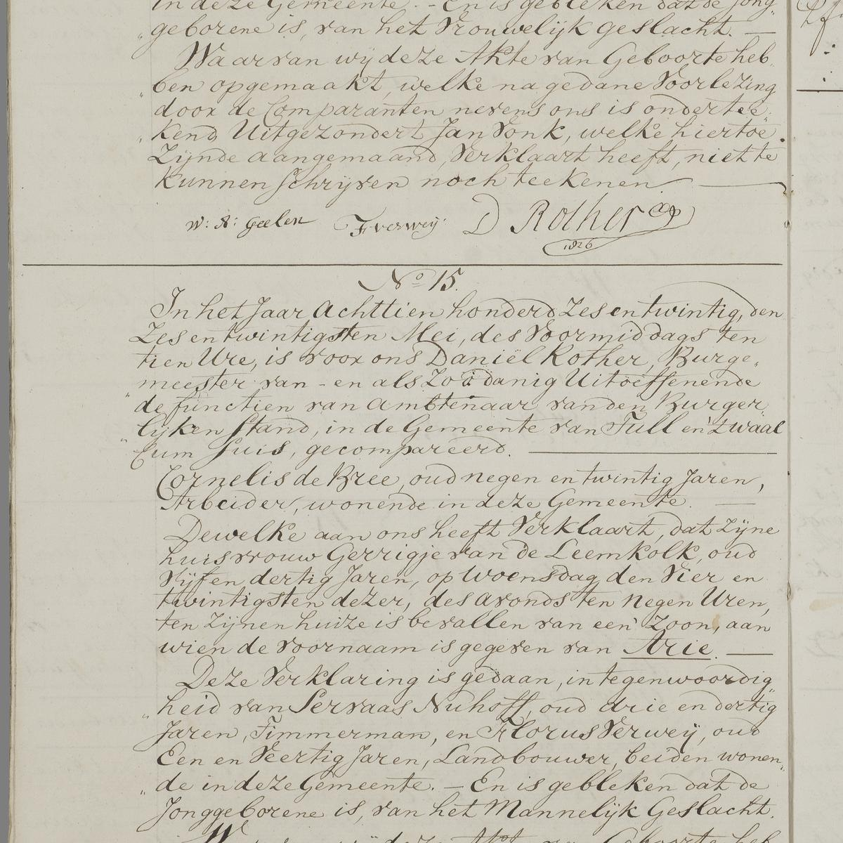 Civil registry of births, Tull en 't Waal, 1826, records 14-15